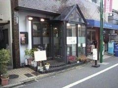 酒菜屋和味 の画像
