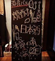 酒肴バル oji