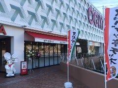 スパゲッ亭チャオ 垂水店