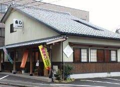 与三郎寿司