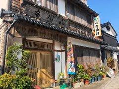 輪島 川端旅館(宿 川端)