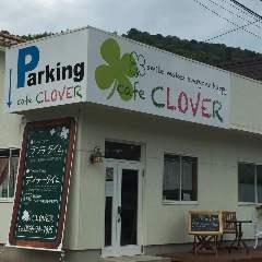 cafe CLOVER~カフェ クローバー~