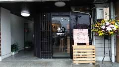 &GARDEN 宇都宮店