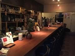 bar ala