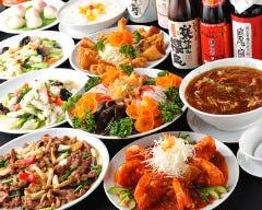三百宴 栄楽店