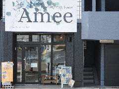 speciality cafe space Amee の画像