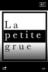 La Petite grue ワインと料理のお店