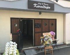 cafe&Dining Karaltupo