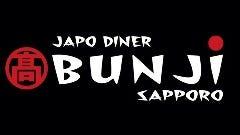 JAPO DINER BUNJI SAPPORO