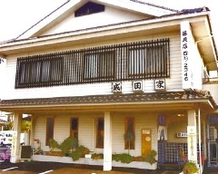 成田家 藤原店
