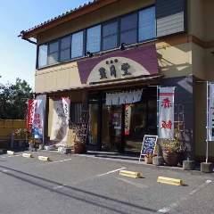 奈良輪豊月堂
