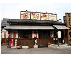 ばり馬 沼田店