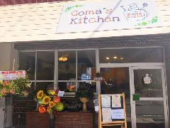 Goma's Kitchen