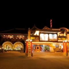 山泉楼 本店の画像