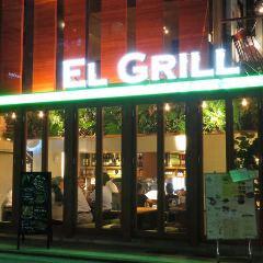 とり酒場エルグリル~El Grill~ 袋町店