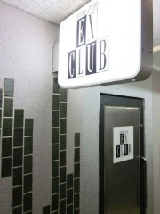 EX CLUB