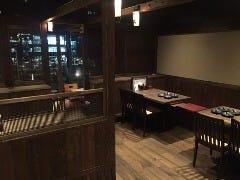 炭火焼干物食堂 越後屋竹千代 の画像