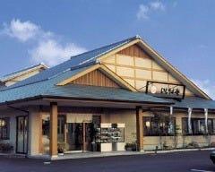 さぬき麺業 いしうす庵レインボー店