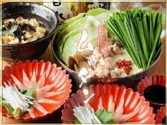 国産もつ鍋・但馬鶏鍋 ムゥタン の画像