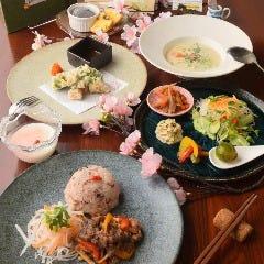 Natural Food Dining ZEN