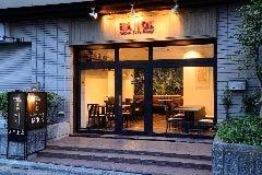 チーズタッカルビ×韓国料理 HANOK の画像
