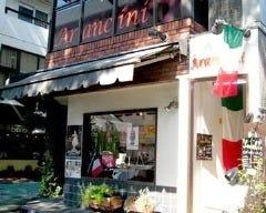 イタリアンレストラン アランチーニ桜上水