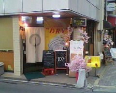 ちょこっと 王寺駅前店の画像