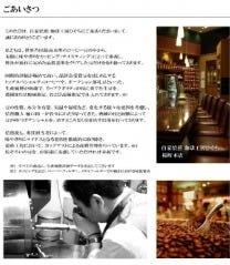 珈琲工房ひぐち桜町本店