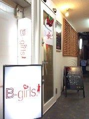 Bar Bgirls の画像