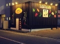 シキ(春夏秋冬)