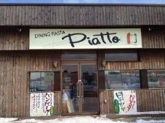 八雲イタリアン ダイニングパスタ ピアット の画像