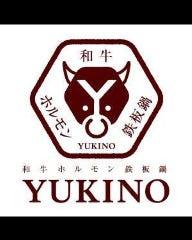 和牛ホルモン鉄板鍋 YUKINO