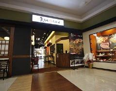 元祖 瓦そば たかせ ゆめシティ店の画像