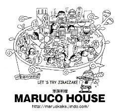 家族料理 MARUCO HOUSE