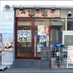 浅草橋 鹿児島居酒屋 蔵家 の画像