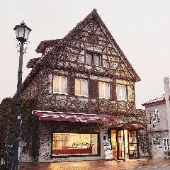 レイモンハウス 元町店