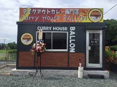 Curry House Ballon