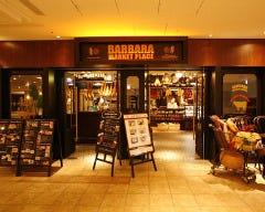 BARBARA market place325 霞が関店