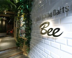 Bee TENJIN