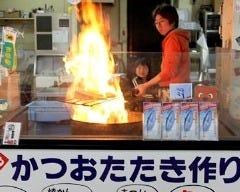 (有)多田水産 須崎道の駅店 の画像