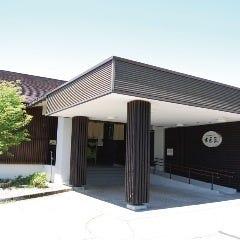 勝山温泉センター水芭蕉 水芭蕉カフェ