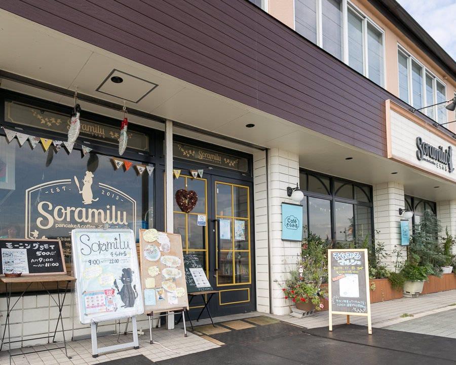 広陵 カフェ