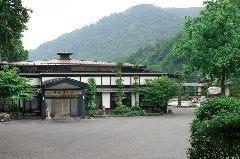 揖斐川丘苑