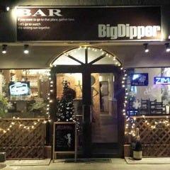 BAR BigDipper