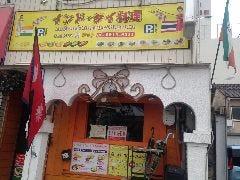 インド・タイ料理サプナSAPANA