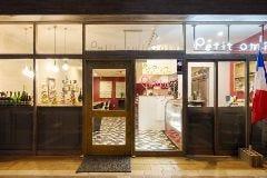 Petit ami Cafe creperie & brasserie