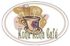 Kona Kona Cafe'天草本店 の画像