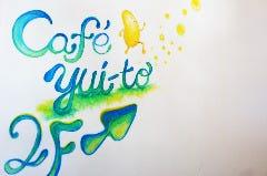 カフェ  ゆい~と