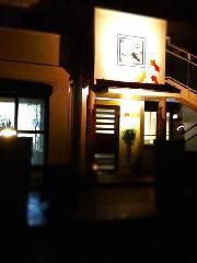 お好み焼 鉄板HOUSE KINGYO(キンギョ)