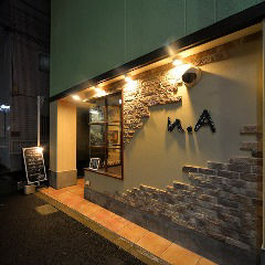 n.A WINE BISTRO AND BAR の画像